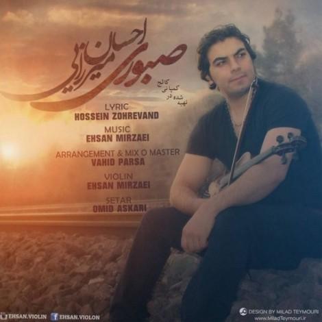 Ehsan Mirzaee - 'Sabori'