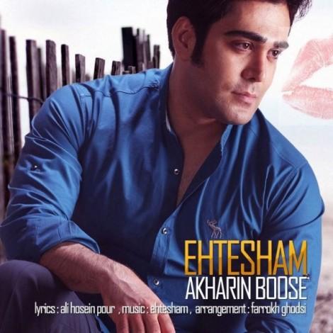 Ehtesham - 'Akharin Boose'