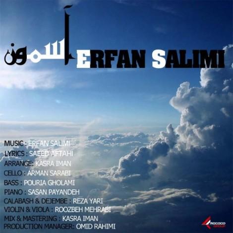 Erfan Salimi - 'Asemoon'