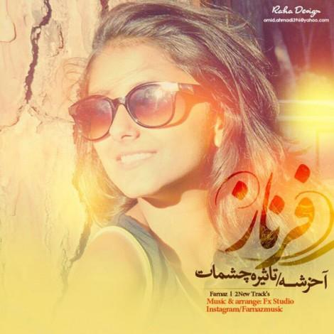 Farnaz - 'Akhareshe'
