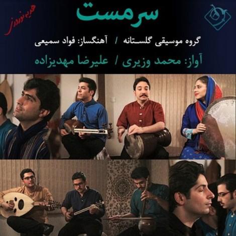 Golestaneh Music Band - 'Sarmast'