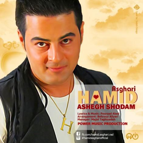 Hamid Asghari - 'Ashegh Shodam'