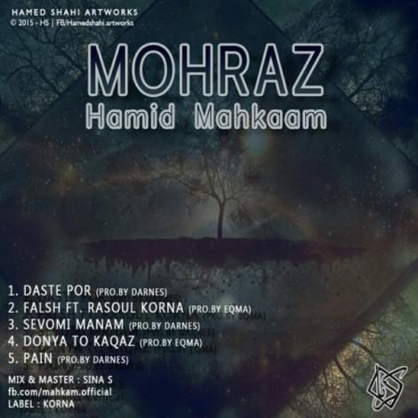 Hamid Mahkaam - 'Falsh'