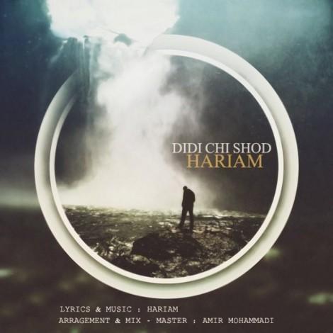 Hariam - 'Didi Chi Shod'