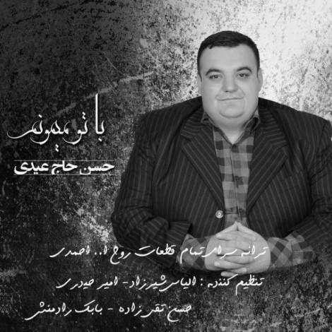 Hasan Haj Eydi - 'Hamdam'