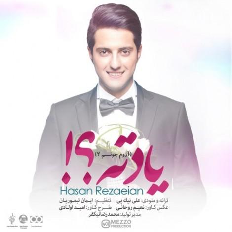 Hasan Rezaeian - 'Yadete'