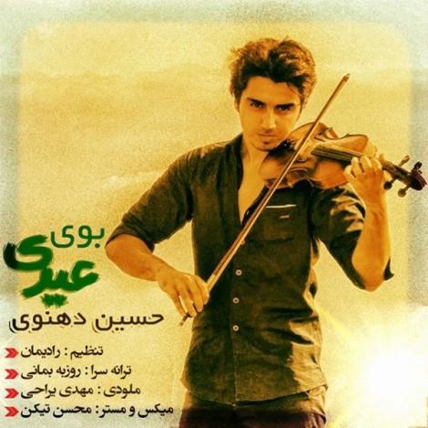 Hosein Dehnavi - 'Booye Eydi'