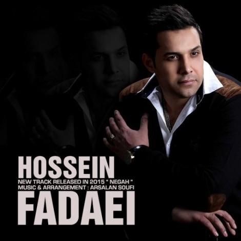 Hossein Fadaei - 'Negah'
