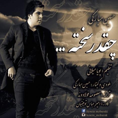 Hossein Mobaraki - 'Cheghadr Sakhte'