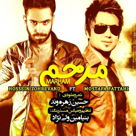 Hossein Zohrevand - 'Marham (Ft Mostafa Fattah)'