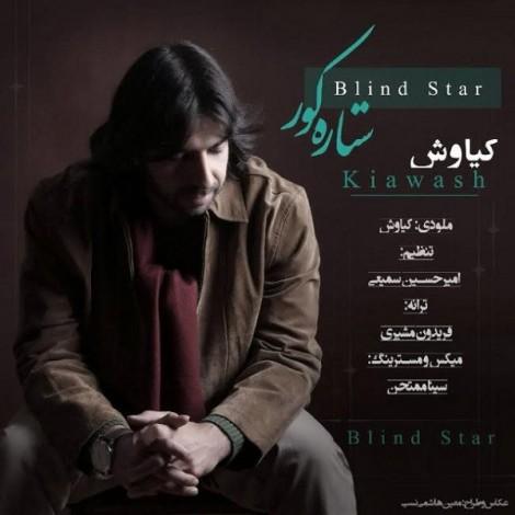Kiawash Moghadam - 'Setareh Koor'