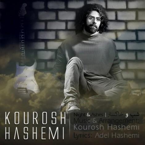 Kourosh Hashemi - 'Shab o Khakestar'