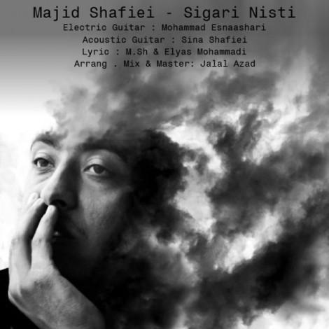 Majid Shafiei - 'Sigari Nisti'