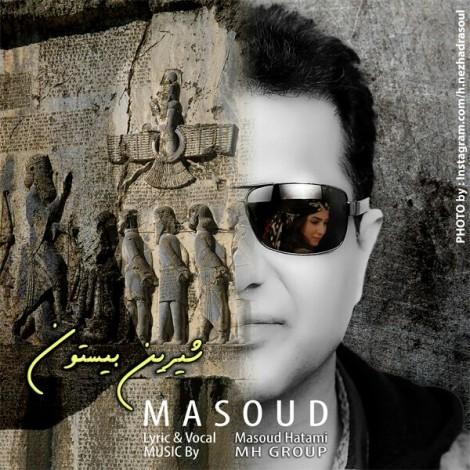 Masoud Hatami - 'Shirin Bisoton'