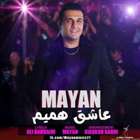 Mayan - 'Asheghe Hamim'