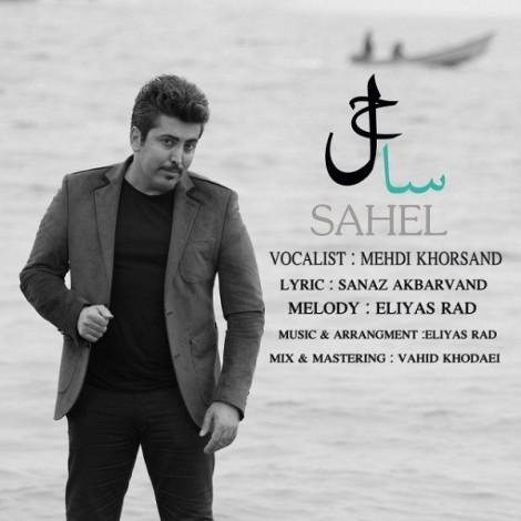 Mehdi Khorsand - 'Sahel'