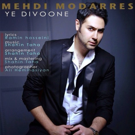 Mehdi Modarres - 'Ye Divoone'