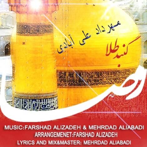 Mehrdad Aliabadi - 'Gonbade Tala'