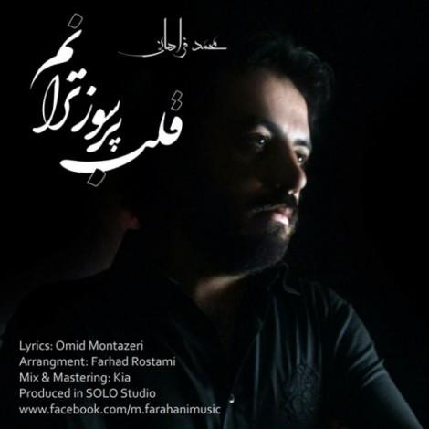 Mohammad Farahani - 'Ghalbe Por Sooze Taranam'