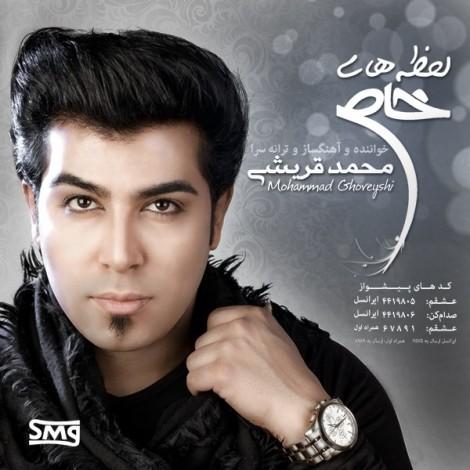 Mohammad Ghoreyshi - 'Maloumeh'