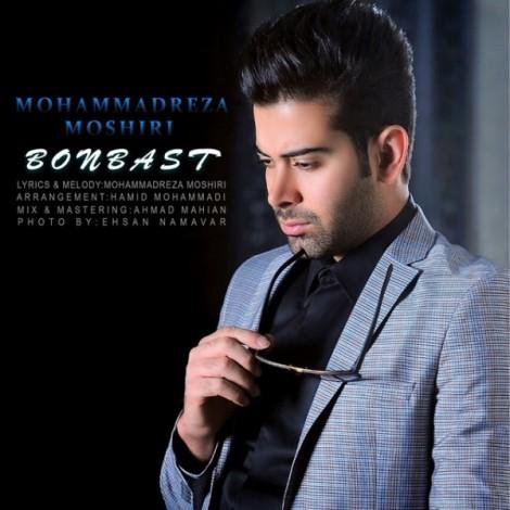 Mohammad Reza Moshiri - 'Bonbast'