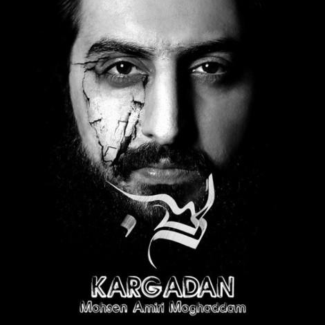 Mohsen Amiri Moghadam - 'Kargadan'