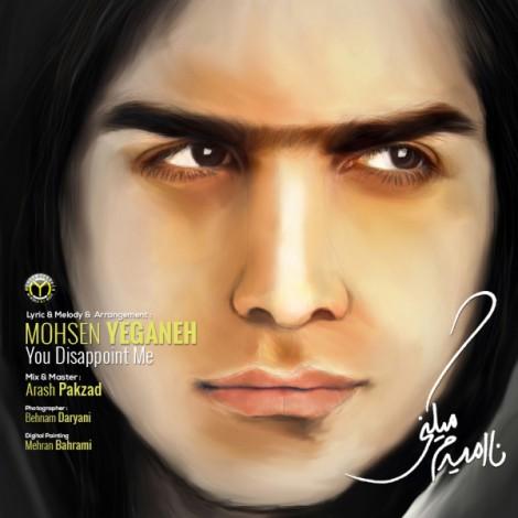 Mohsen Yeganeh - 'NaOmidam Mikoni'