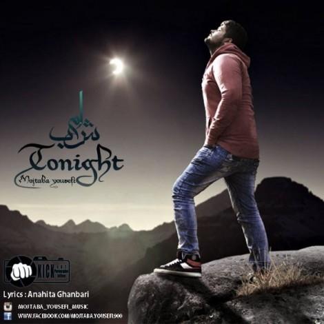 Mojtaba Yousefi - 'Emshab'