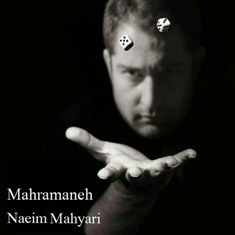 Naeim Mahyari - 'Jonoon'