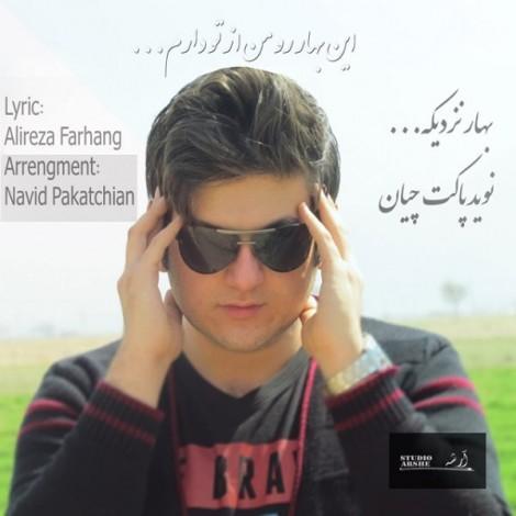 Navid Pakatchian - 'Bahar Nazdike'