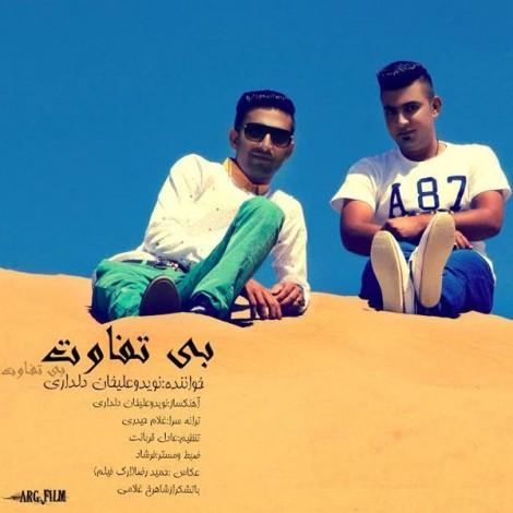 Navid & Ali Khan Deldari - 'Bi Tafavot'