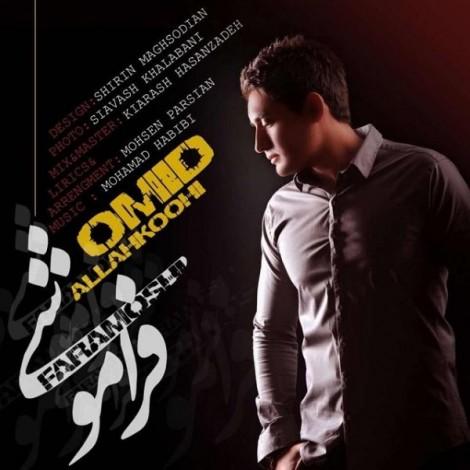 Omid Allahkoohi - 'Faramooshi'