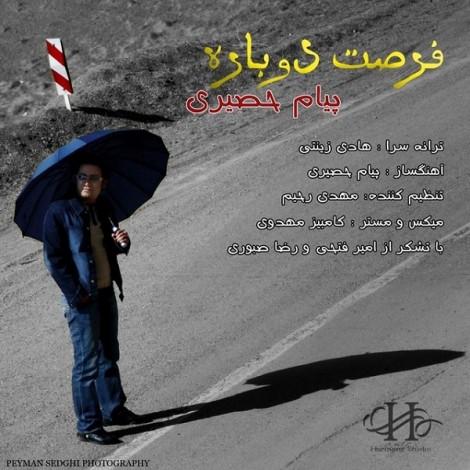 Payam Hasiri - 'Forsate Dobare'