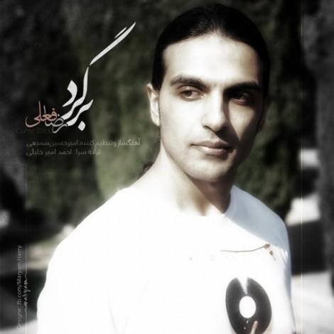 Reza Feli - 'Bargard'