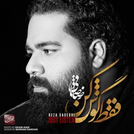 Reza Sadeghi - 'Faghat Gosh Kon'