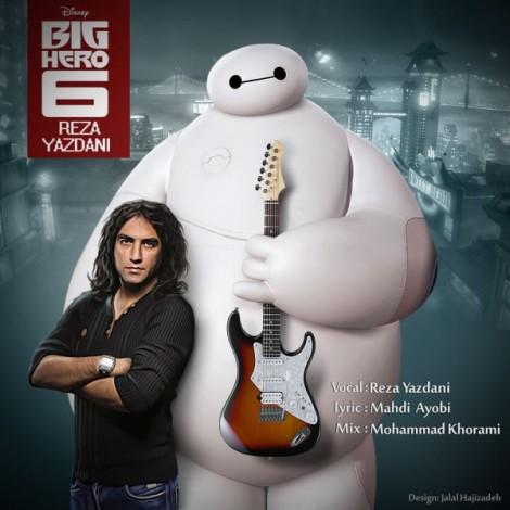Reza Yazdani - 'Big Hero 6'