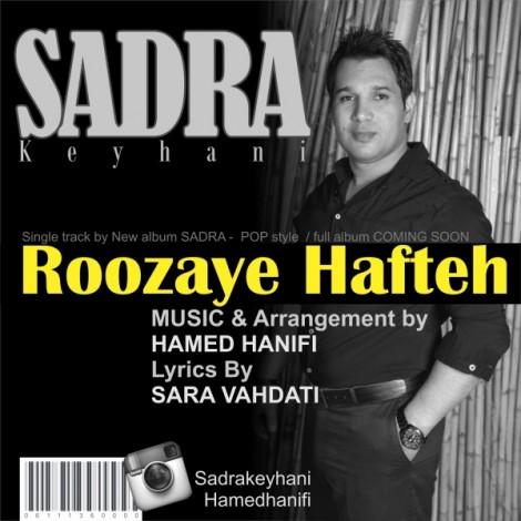 Sadra Keyhani - 'Roozaye Hafteh'