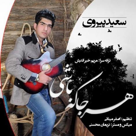 Saeed Peirovi - 'Har Ja Ke Bashi'