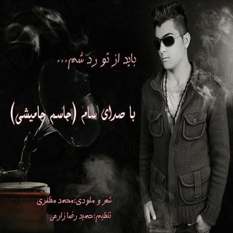 Sam - 'Bayad Az To Rad Ham'
