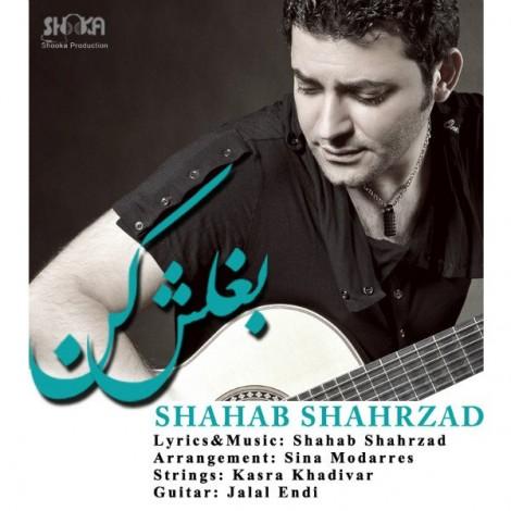 Shahab Shahrzad - 'Baghalesh Kon'