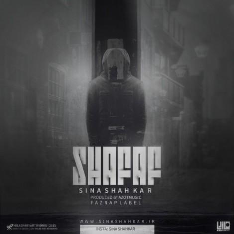 Sina Shahkar - 'Shafaf'
