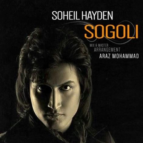 Soheil Hayden - 'Sogoli'