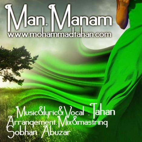 Tahan - 'Man Manam'