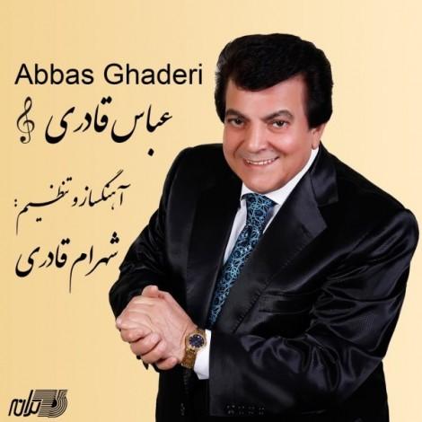 Abbas Ghaderi - 'Ba Man Bemoun'