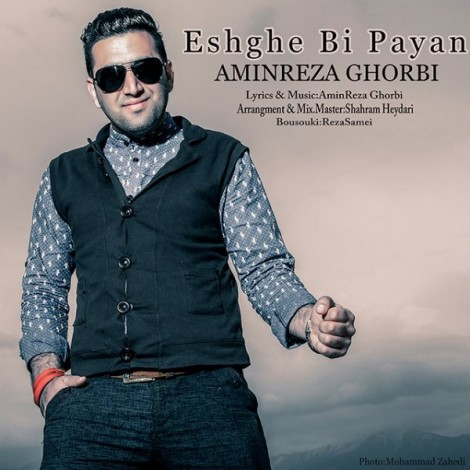 Aminreza Ghorbi - 'Eshghe Bi Payan'