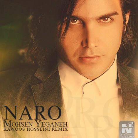 Mohsen Yeganeh - 'Naro (Kawoos Hosseini Remix)'