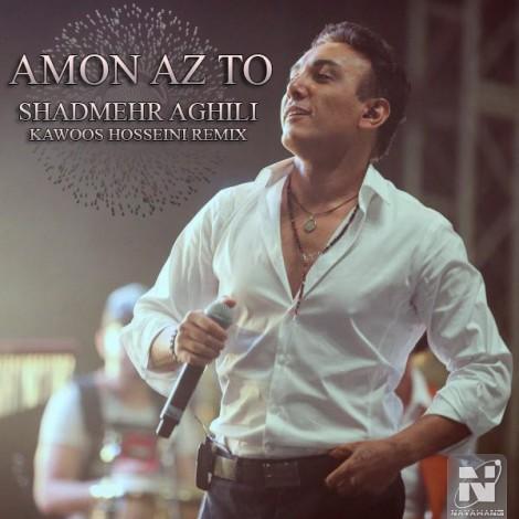 Shadmehr Aghili - 'Amon Az To (Kawoos Hosseini Remix)'