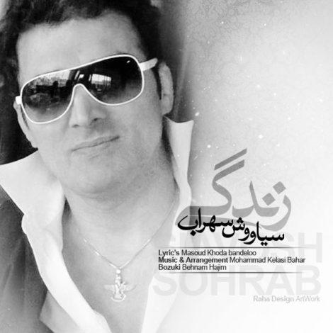 Siavosh Sohrab - 'Zendegi'