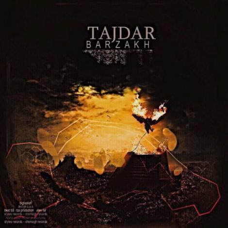 Tajdar - 'Afyun'