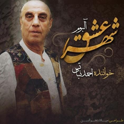 Ahmad Nabati - 'Khalvate Del'